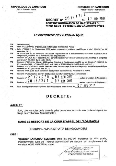 magistrats du si鑒e paul biya président du cameroun dé n 2017 273 du 7 juin 2017