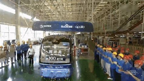 baidu mass produced apolong autonomous buses roll production line gasgoo