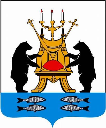 Arms Coat Novgorod Svg Veliky Wikimedia Commons