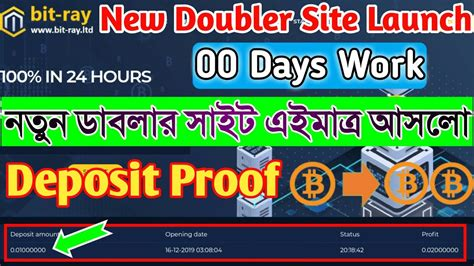 Doublebtc.xyz is a fully automated bitcoin doubler platform operating with no human intervention, aside from regular server maintenance conducted by our staff. bit-ray.ltd New Doubler Site Launch Now | 00 Days Work | Deposit Proof | new double bitcoin site ...