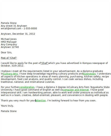 application letter for for fresh graduate hrm 28 images