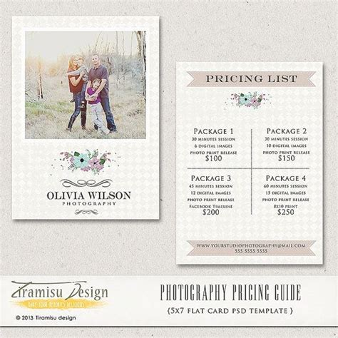 photography pricing guide template photography price list photography pricing guide price list template instant sku2