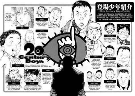 is 20th century boys better than anime amino