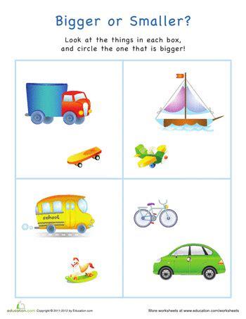bigger  smaller transportation transportation
