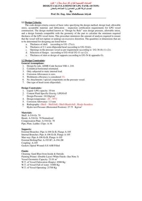 (PDF) DESIGN CALCULATIONS OF LPG TANK (10 TON)