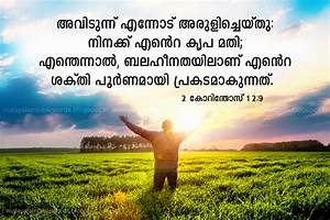 Christian Wallpapers With Bible Verses In Malayalam To Pin On Pinterest