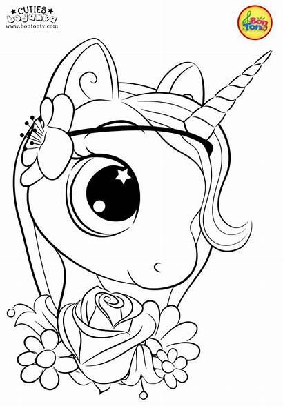 Coloring Pages Unicorn Bojanke Cuties раскраски Printables