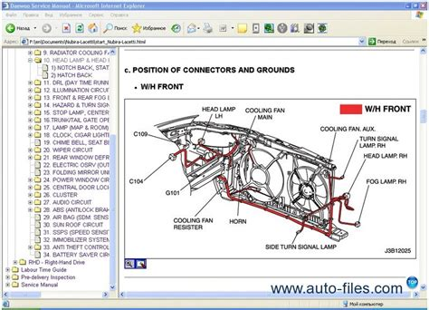 online service manuals 2008 chevrolet express electronic toll collection daewoo chevrolet tis europe repair manuals download wiring diagram electronic parts catalog