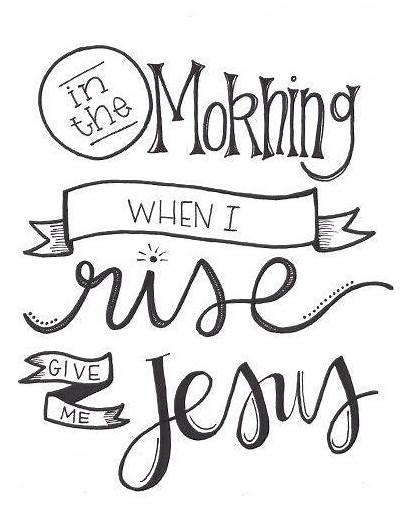 Jesus Bible Quotes Calligraphy Verses Scripture Christian
