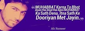 ali sameer quot... Pak Love Quotes
