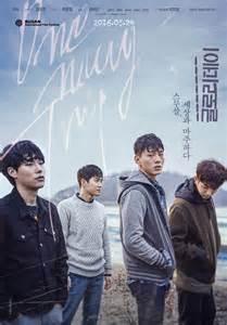 One Way Film : one way trip korean movie review my sideworld ~ Frokenaadalensverden.com Haus und Dekorationen