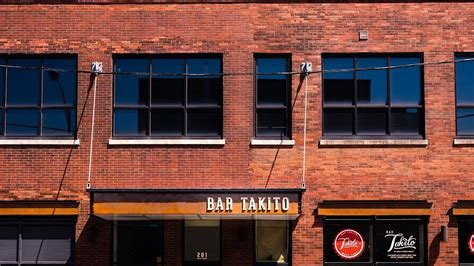 behold bar takito opening wednesday   west loop eater chicago
