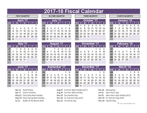 2017 18 school calendar template 21 free calendar template 2016 2017 2018 for word and excel