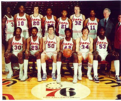 philadelphia ers dawkins  team photo basketball