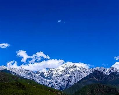 Mountain Yunnan Jade Dragon Snow Standard