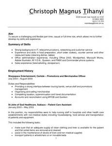 sle resume for retail department manager duties retail operations and sales manager resume retail resume retail industry resume exle sales
