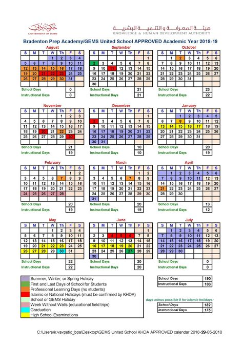 academic calendar gems united school sports city