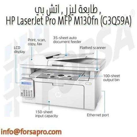 تحميل الورق في طابعة hp laserjet. تحميل برنامج تعريف طابعة Hp Laser Jat Pro M 127Fs : ØªØ¹Ø ...