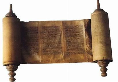 Torah Bible Scroll Website Hezekiah Should Legally