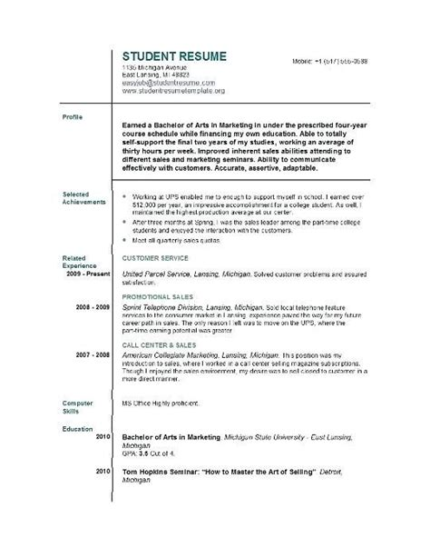 Now, for use this curriculum vitae example for job. Cv Template Job Centre | First job resume, Job resume format