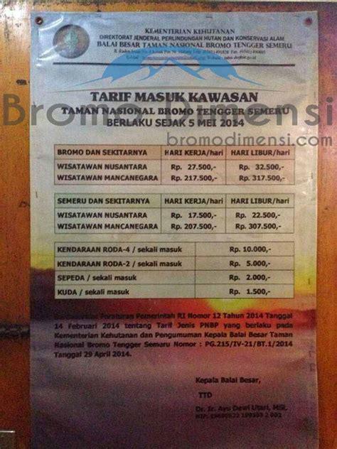 harga tiket masuk wisata gunung bromo terbaru