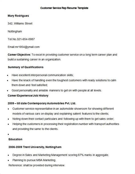 resume format kpo  images  resume samples