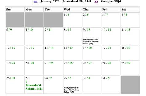 shia islamic calendar shia urdu calendar printable