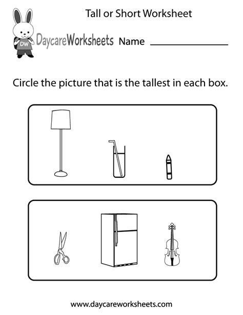 preschool tall  short worksheet