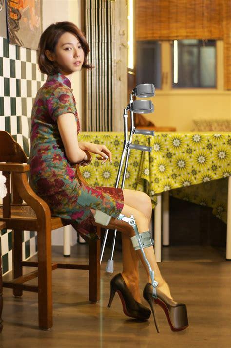 One Leg Crutches Dating