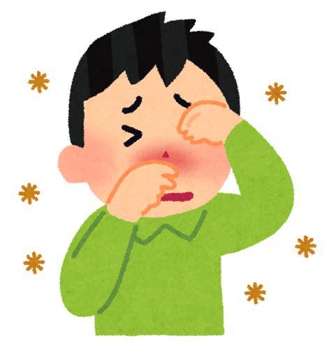 花粉症 に対する画像結果