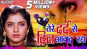 Forever Gold Ku... Hindi