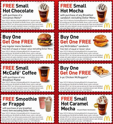 lots of mcdonalds coupons