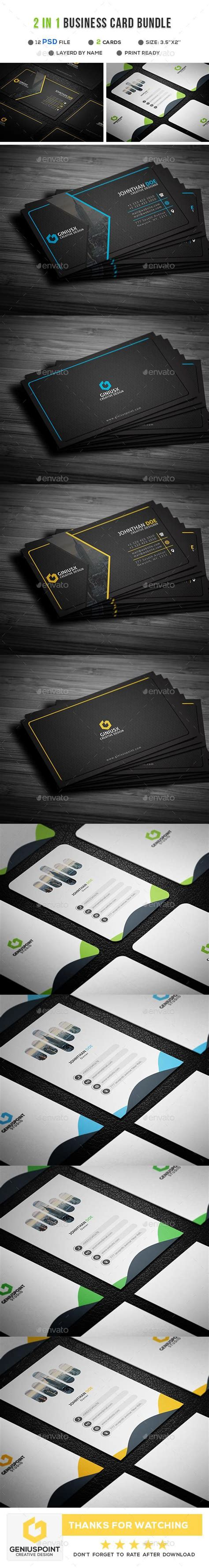 business card bundle  images printing