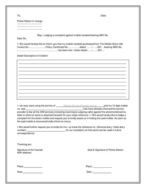 sample police complaint letter templates