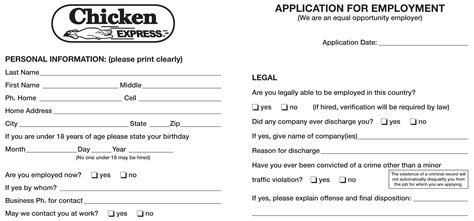 applications cuisine chicken express application printable employment forms