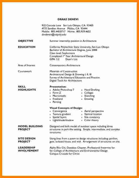 Student Cv by 5 Cv Template For High School Students Theorynpractice
