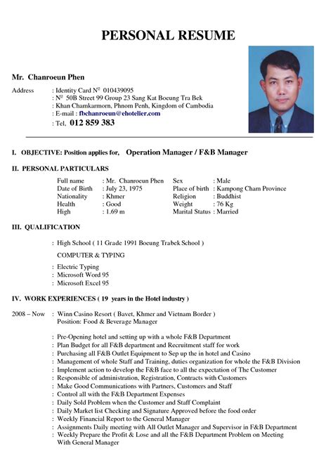 the resume for hospitality resume format web