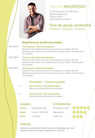 formation secretaire comptable gratuite formation secretaire comptable gratuite 28 images fiche m 233 tier secr 233 taire comptable