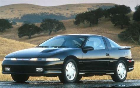 blue book value used cars 1991 mitsubishi eclipse auto manual 1991 mitsubishi eclipse vin 4a3cs54u8me104775 autodetective com
