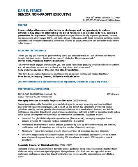 Resume For Non Profit Board Member by 18 Best Non Profit Resume Sles Images On