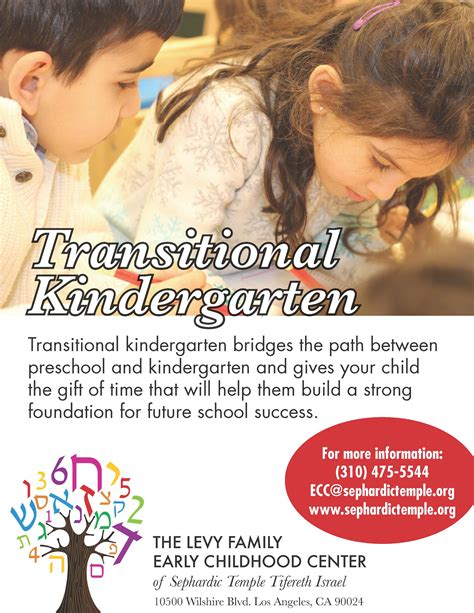 wilshire blvd temple preschool sephardic temple levy family early childhood center 527