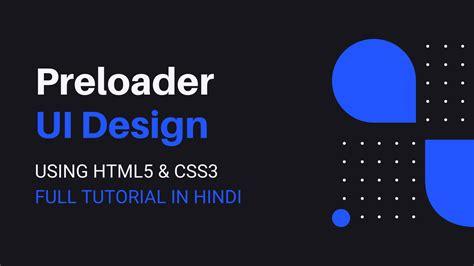 preloader animation ui design loader animation css