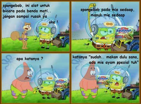 Meme Spongebob Indonesia - pin kumpulan meme comics indonesia spongebob collection on pinterest