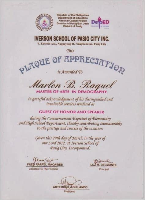 certificate  appreciation sample wordings  guest