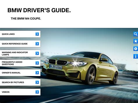 M3/m4 User Manuals Now Available On Itunes App Store For