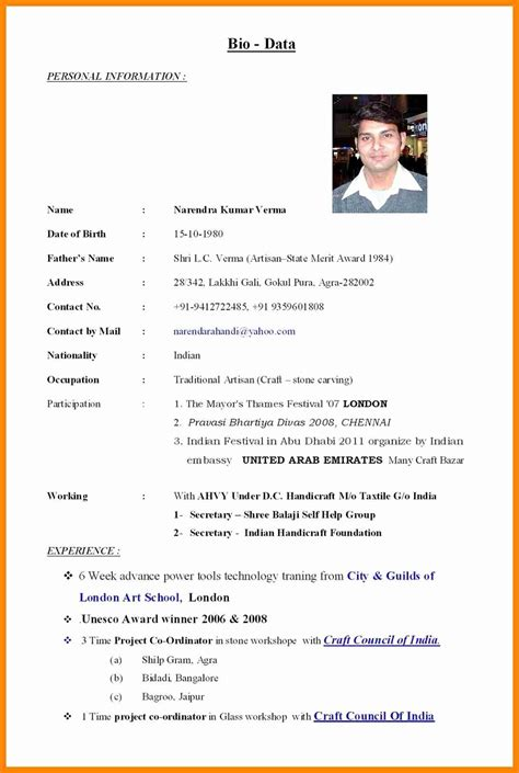 Sle Marriage Biodata Doc by Wedding Resume Format Marriage Pdf Within Marriage
