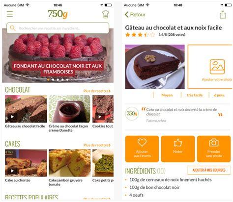 750 grammes cuisine dossier applications iphone et l 39 de la cuisine