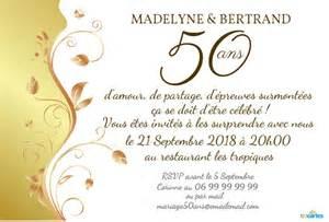 carte d invitation mariage invitation anniversaire mariage plante d 39 or 123 cartes