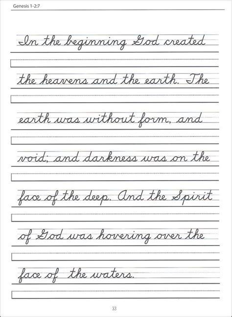 cursive worksheets  grade scripture character writing