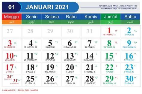 Link download kalender 2021 gratis lengkap dengan doa awal tahun dan doa akhir tahun selain itu adanya kalender 2021 memudahkan kita untuk mengetahui. Download Template Kalender 2021 CDR, PDF, PSD, JPG, PNG Hijriyah, Jawa dan Libur Nasional ...